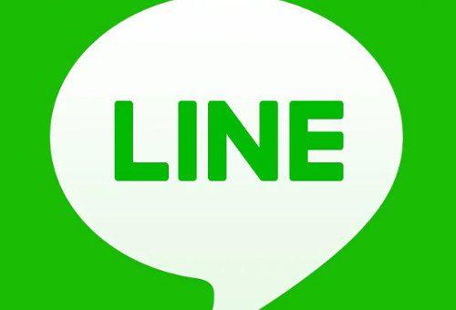 LINE公式アカウントを開設しました!