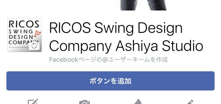 Facebook 始めました!